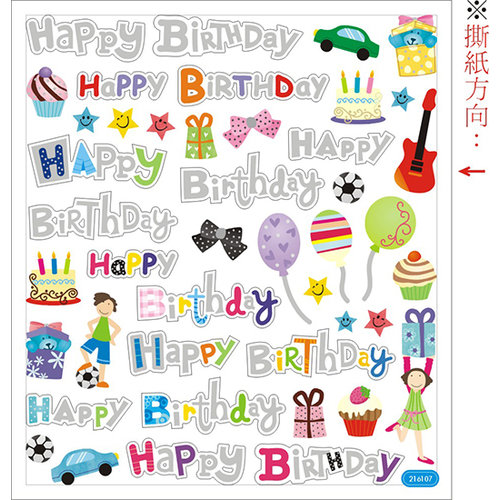 Sticker King - Cardstock Stickers - Happy Birthday