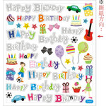 Sticker King - Cardstock Stickers - Happy Birthday