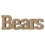 Leaky Shed Studio - Mascot Collection - Chipboard Words - Bears