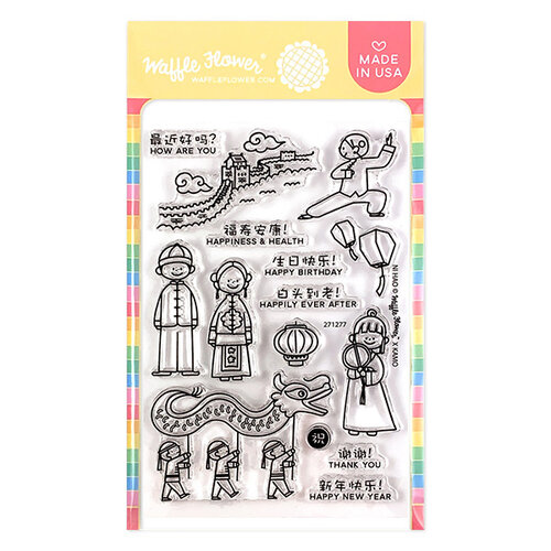 Waffle Flower Crafts - Clear Photopolymer Stamps - Ni Hao Stamp Set