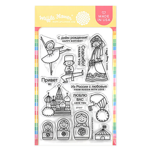 Waffle Flower Crafts - Clear Photopolymer Stamps - From Russia with Love