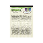 We R Memory Keepers - Anthologie Collection - Clear Acrylic Stamps - A Little Note