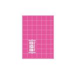 We R Memory Keepers - Sew Easy - 6.5 x 8.5 Piercing Mat