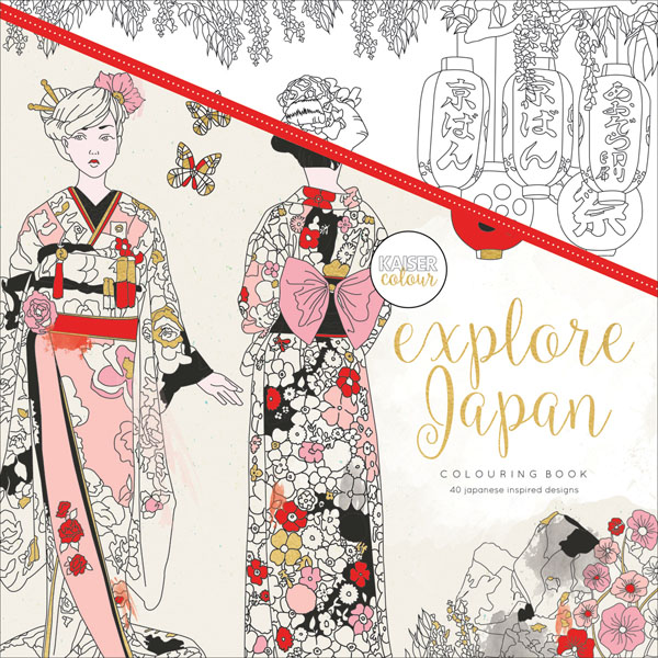 Kaisercraft Kaisercolour Explore Japan Coloring Book