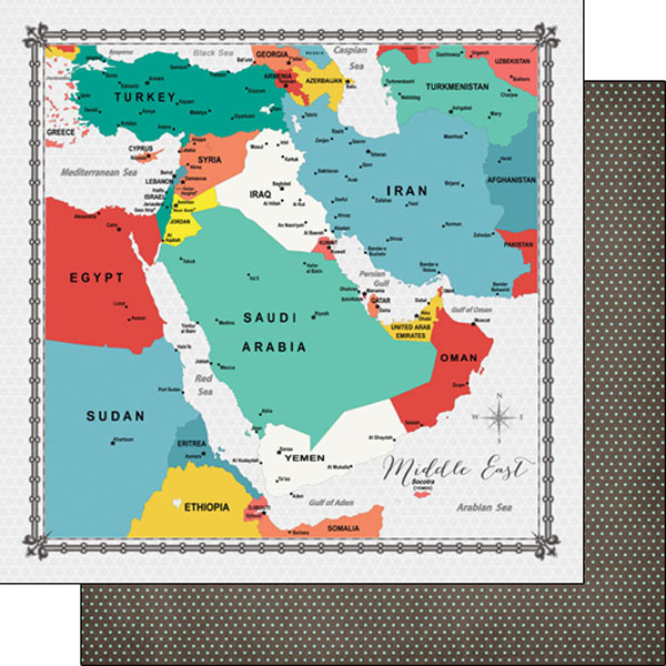middle east paper The top 15 most interesting dissertation topics on the middle east coming up with a topic for your dissertation is likely the hardest part of the entire process.