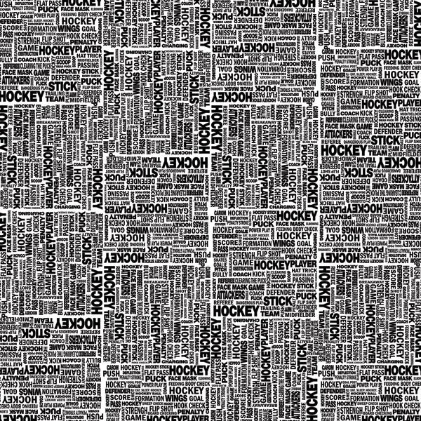 scrapbook customs sports hockey word grid paper